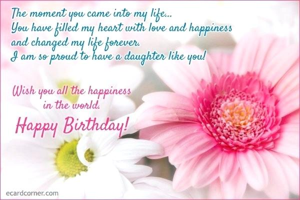 Animated happy birthday for daughter with flowers clipart vector free animated happy birthday with flowers daughter clipart ... vector free