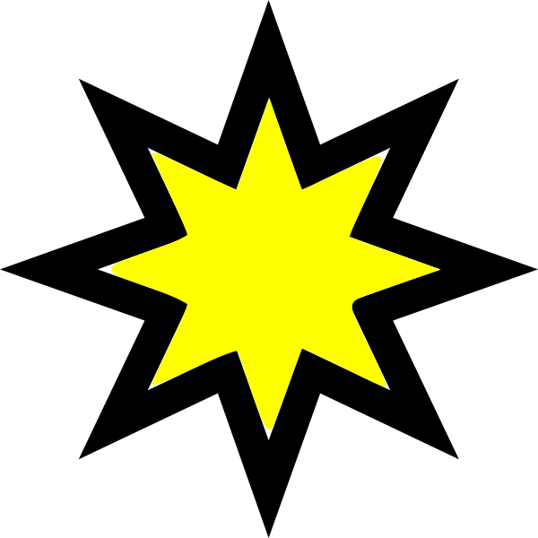 Star symbol clipart banner black and white stock Star 1 Clip Art at Clker.com - vector clip art online, royalty free ... banner black and white stock