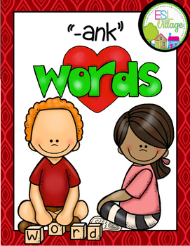 Ank word family clipart banner download Ank Word Family Worksheets & Teaching Resources | TpT banner download