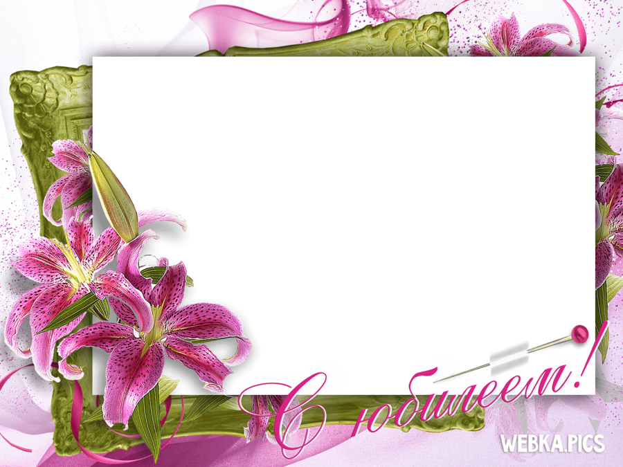 Anniversary frame clipart graphic Collection of 14 free Wedding anniversary photo frames png bill ... graphic