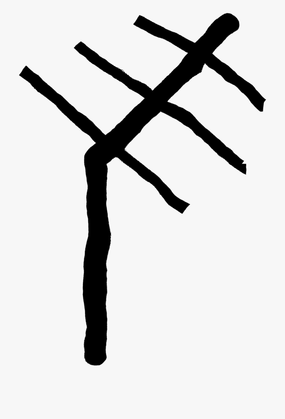 Antenna clipart clipart free download Tv Antenna 1 - Tv Antenna Clipart #1027261 - Free Cliparts on ... clipart free download