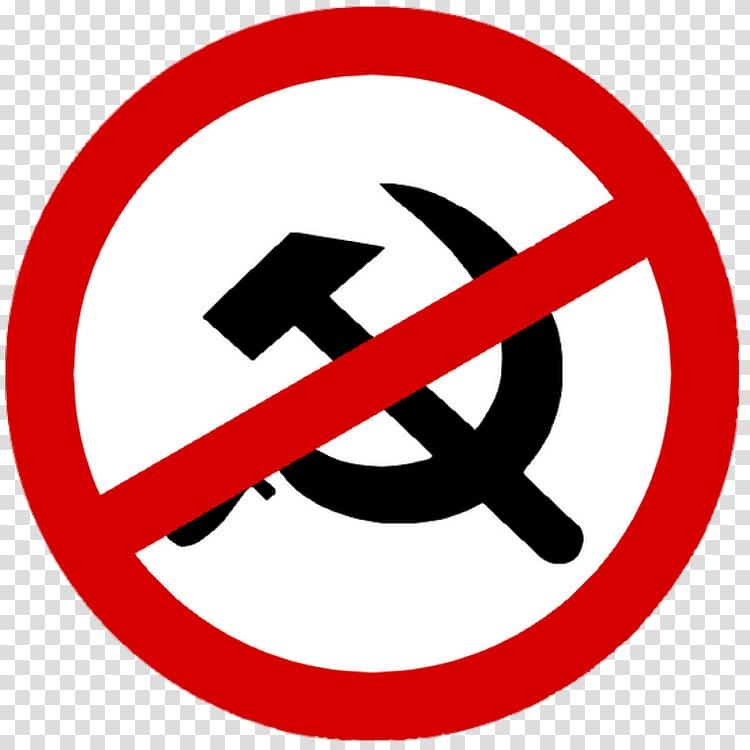 Anti circle clipart clip art black and white library Anti-communism , communism transparent background PNG clipart ... clip art black and white library
