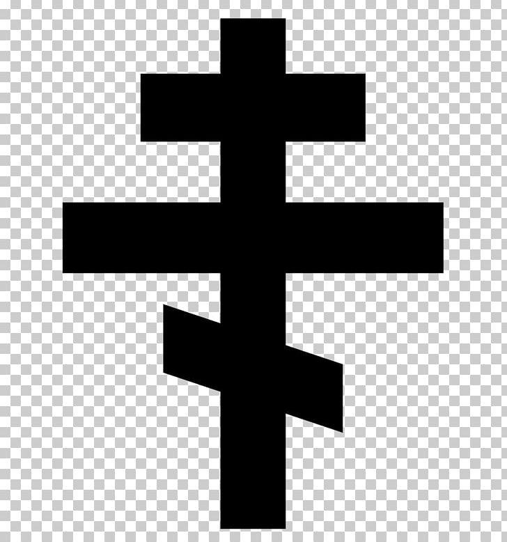 Antiochian cross clipart clipart freeuse library Russian Orthodox Church Russian Orthodox Cross Eastern Orthodox ... clipart freeuse library