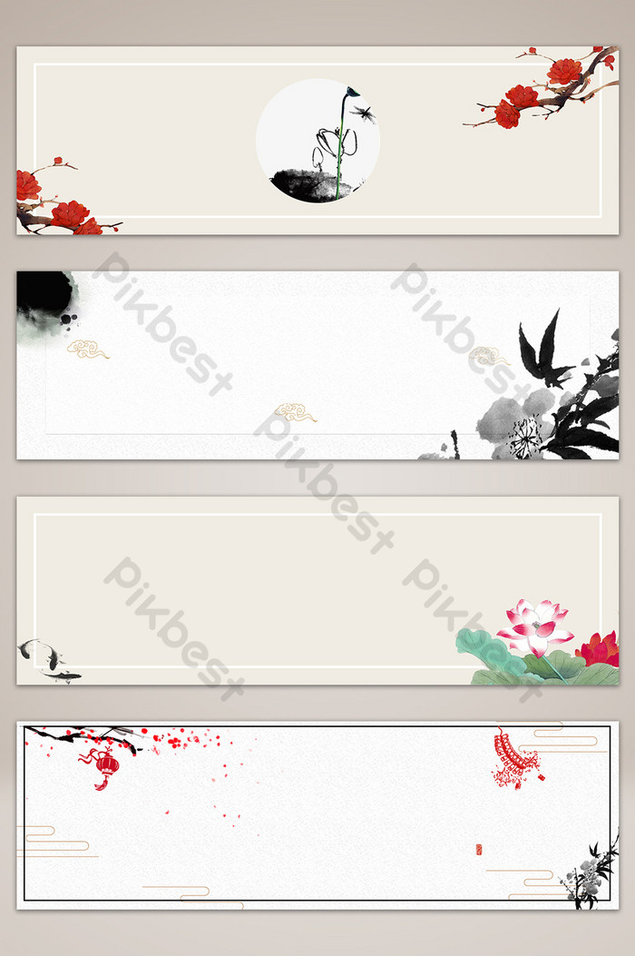 Antique chinese banner clipart clipart free library Chinese style antique ink banner background | Backgrounds template ... clipart free library
