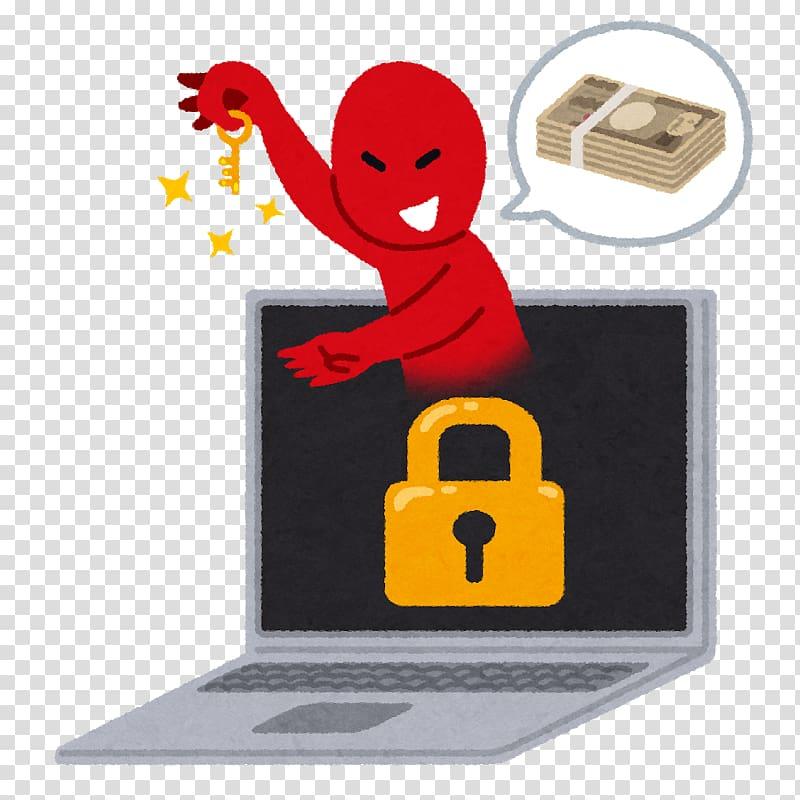 Antivirus software clipart library WannaCry ransomware attack Antivirus software Computer virus ... library