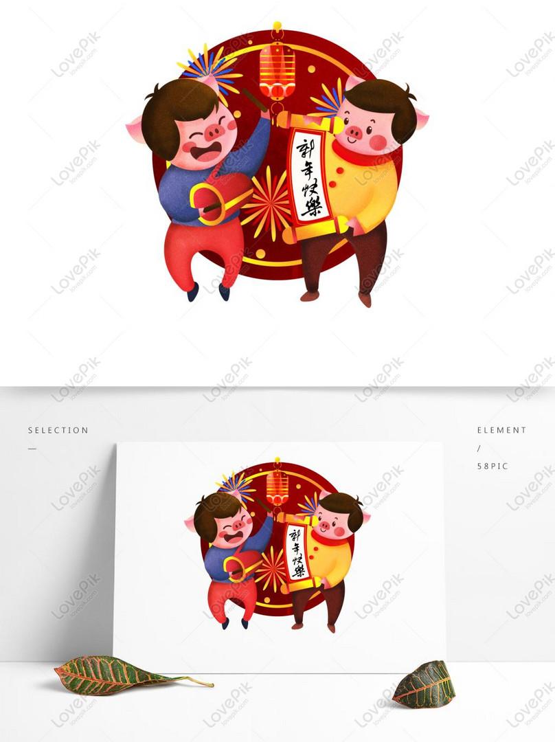 A+-o nuevo 2019 clipart graphic library library año nuevo chino 2019 imagen animada de cerdo elemento fresco o ... graphic library library