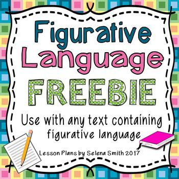 Ap language arts clipart jpg royalty free stock Figurative Language Freebie | Middle School Language Arts ... jpg royalty free stock