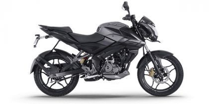 Apache bike clipart image black and white Bajaj Pulsar NS160 Price, Images, Colours, Mileage, Review in India ... image black and white