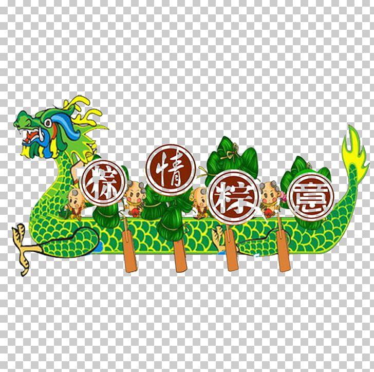 Appetizing clipart clip art royalty free stock Dragon Boat Festival U7aefu5348 Miluo Jiang Zongzi PNG, Clipart ... clip art royalty free stock