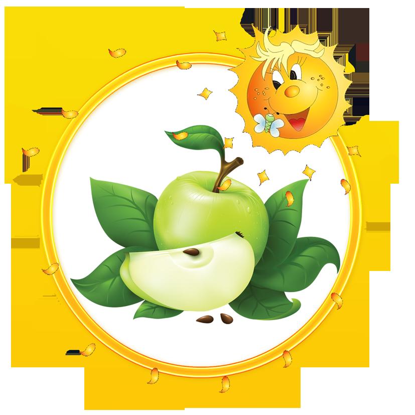 Apple rosh hashana clipart vector library для детского сада   vizitky   Pinterest   Clipart images vector library