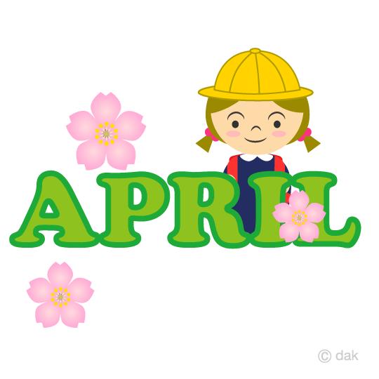 April clipart png clip art free Free april clipart image cartoon 2 - ClipartPost clip art free