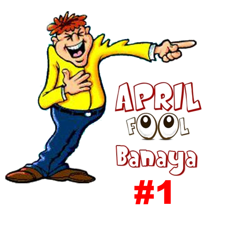 April fool clipart clip art library Don't be a fool on April Fools or any other day of the year. Myth ... clip art library
