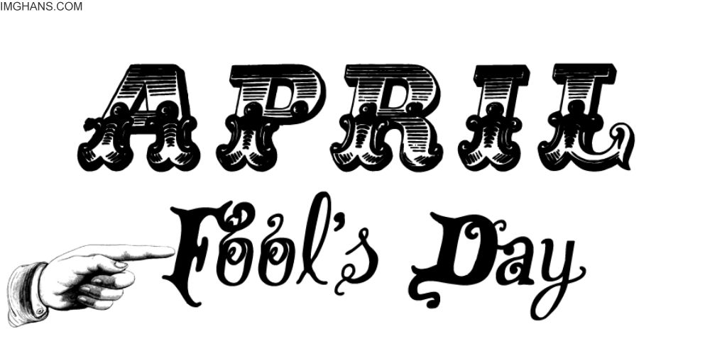 April fools day clipart black and white vector transparent library 30 April Fools Day 2017 Wish Pictures And Images vector transparent library