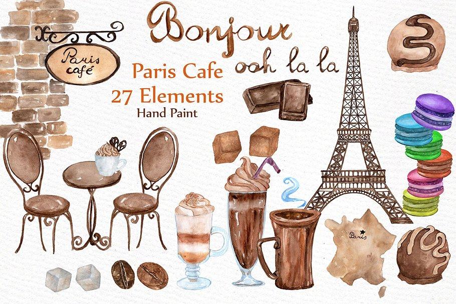 April in paris clipart banner freeuse Watercolor Paris cafe clipart banner freeuse