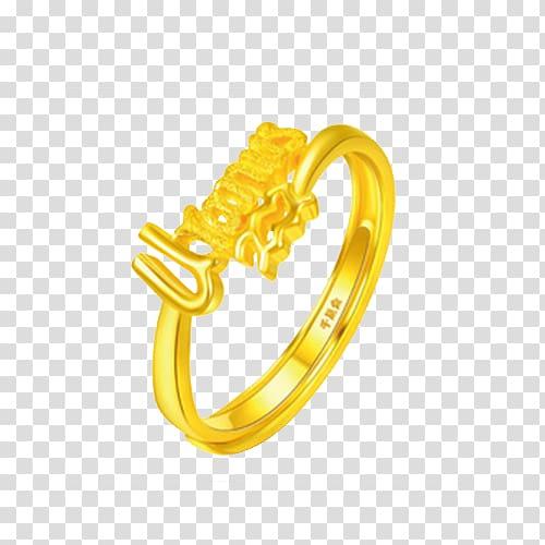 Aquarius elephant clipart image transparent stock Gold Ring Jewellery Zodiac Aquarius, Yuetong Zodiac Aquarius Nvjie ... image transparent stock