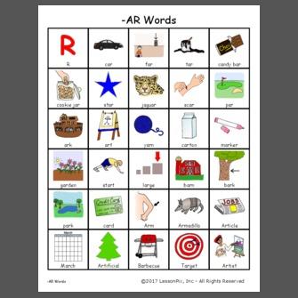 Ar words image clipart vector stock AR Words vector stock