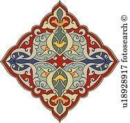 Arabesque shape clipart free jpg freeuse Blue, green, red, and orange floral Arabesque Design Clip Art in ... jpg freeuse