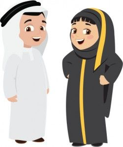 Clipart traditional dress