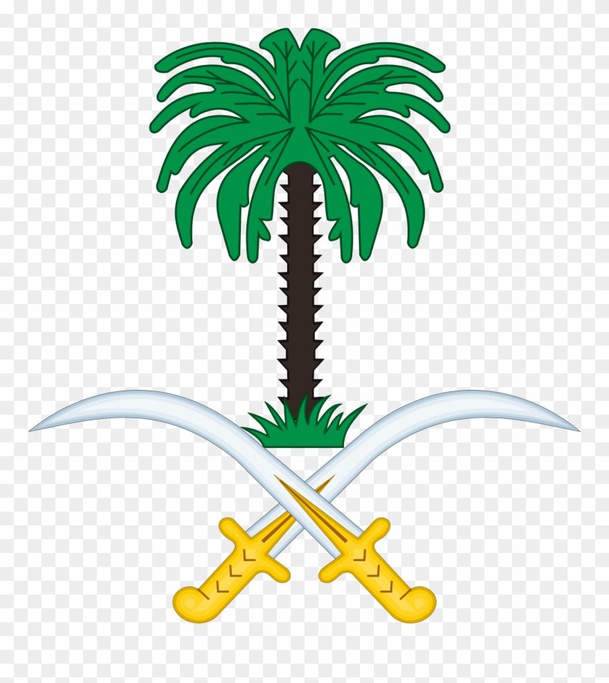 Saudi arabia logo clipart clipart royalty free Saudi Arabia National Logo Clipart (#1125892) - PinClipart clipart royalty free