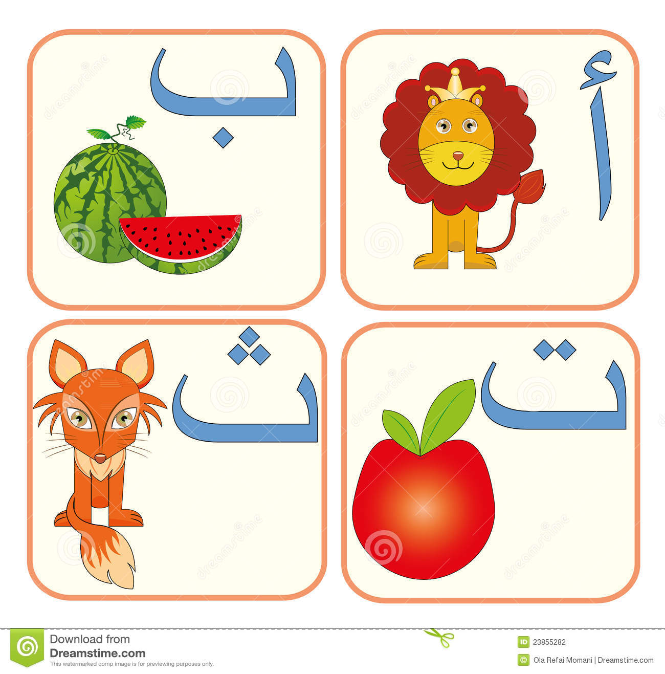 Alphabet for kids stock. Arabic book clipart