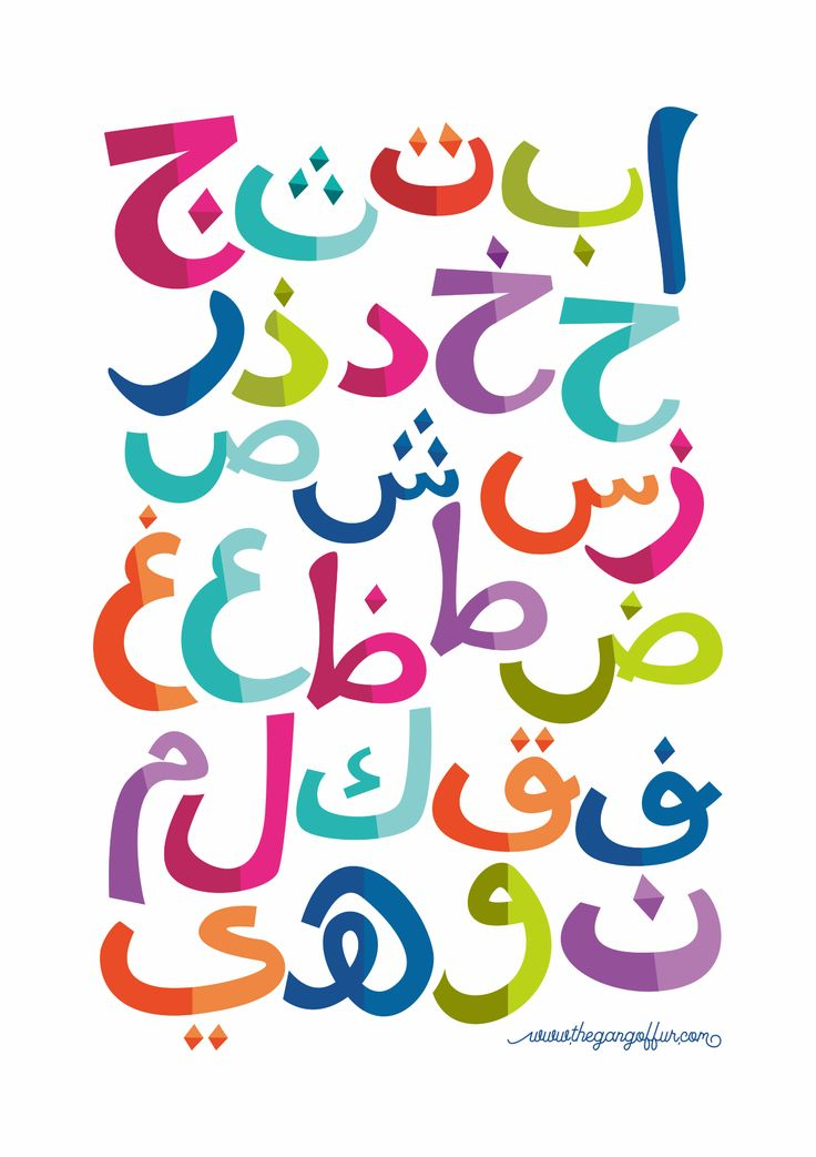 Arabic book clipart.  best ideas about