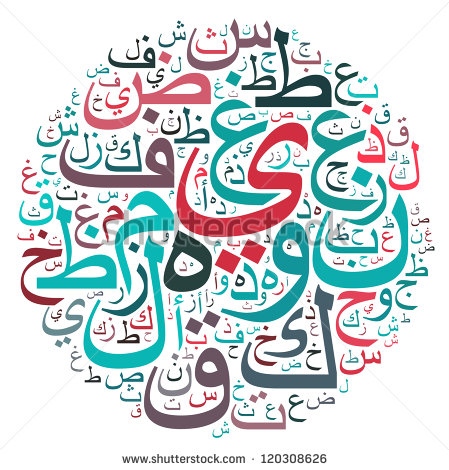 Arabic book clipart. Words stock images royalty