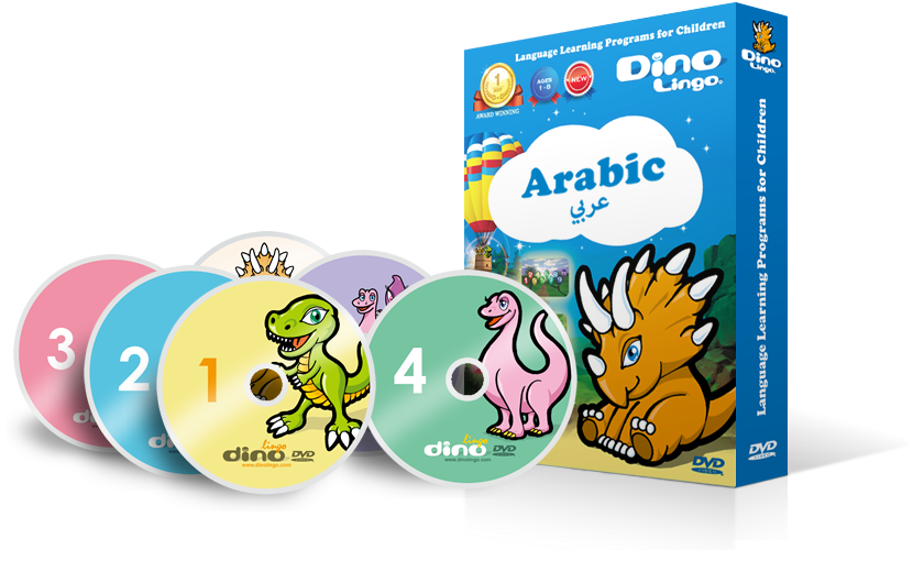 Arabic book clipart vector black and white download Arabic Lessons for kids | Dino Lingo Blog vector black and white download