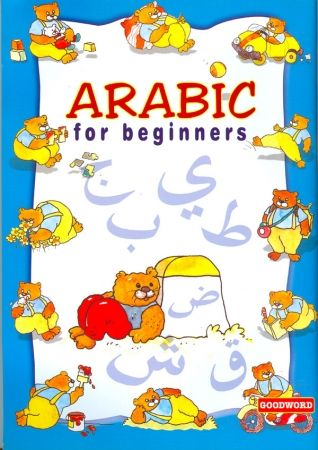 Arabic book clipart svg download Arabic book clipart - ClipartFest svg download