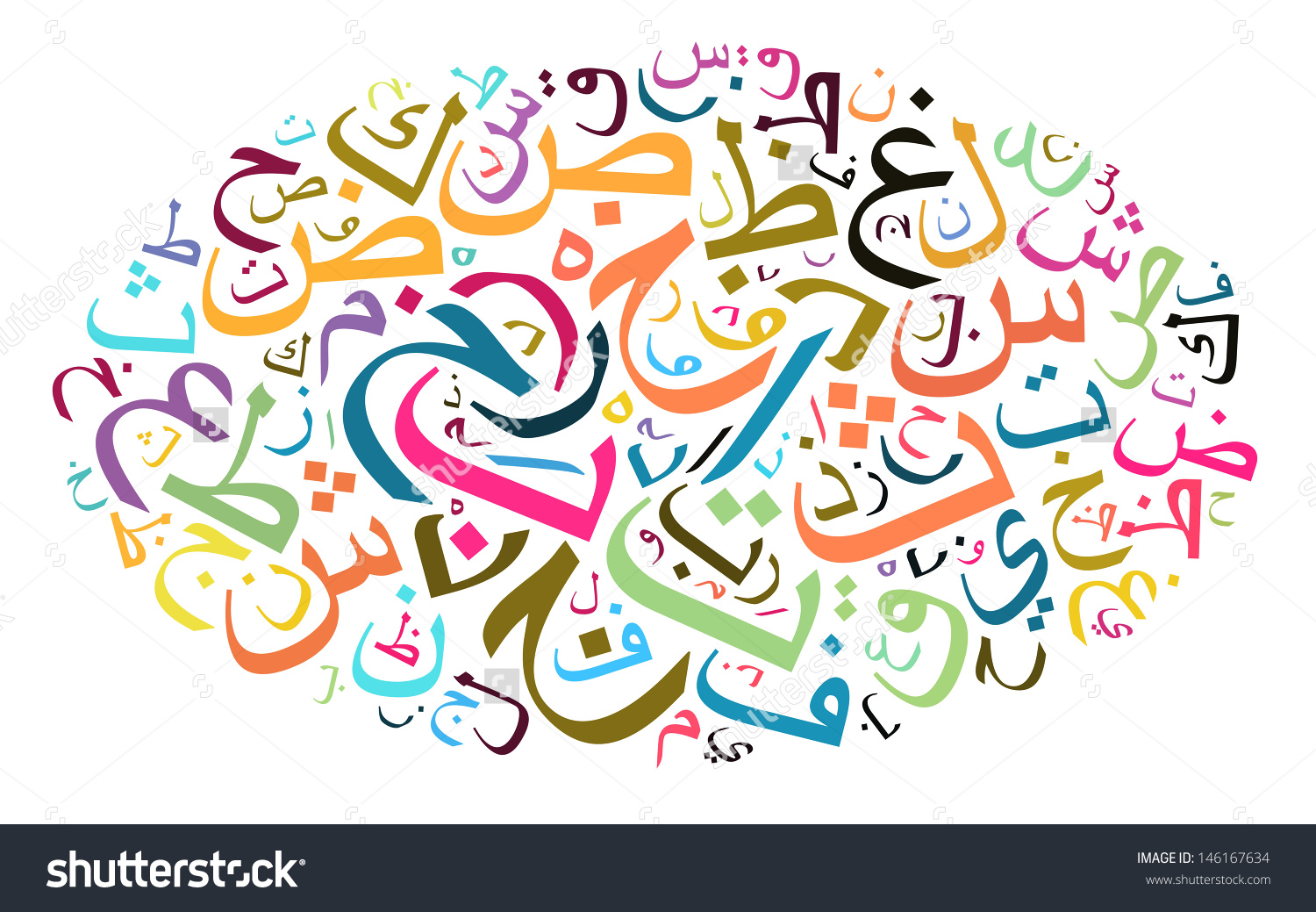 Arabic book clipart. Clipartfest save to a