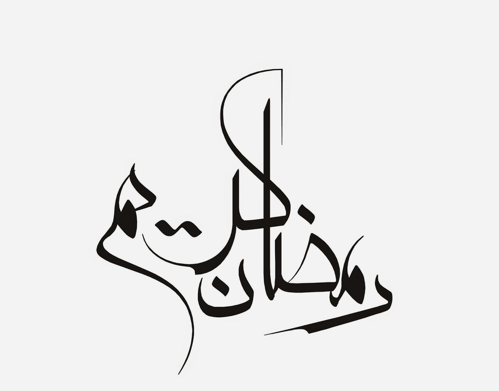 Arabic calligraphy clip art picture free download Ramadan Kareem Calligraphy Ramadan kareem | calligraphy ... picture free download
