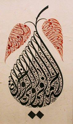 Arabic calligraphy clip art picture download Arabic calligraphy clip art - ClipartFest picture download