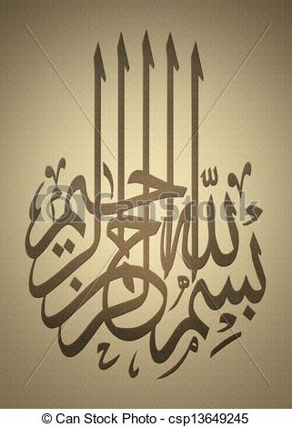 Arabic calligraphy clip art banner royalty free Drawing of Bismillah (In the name of God) Arabic calligraphy text ... banner royalty free