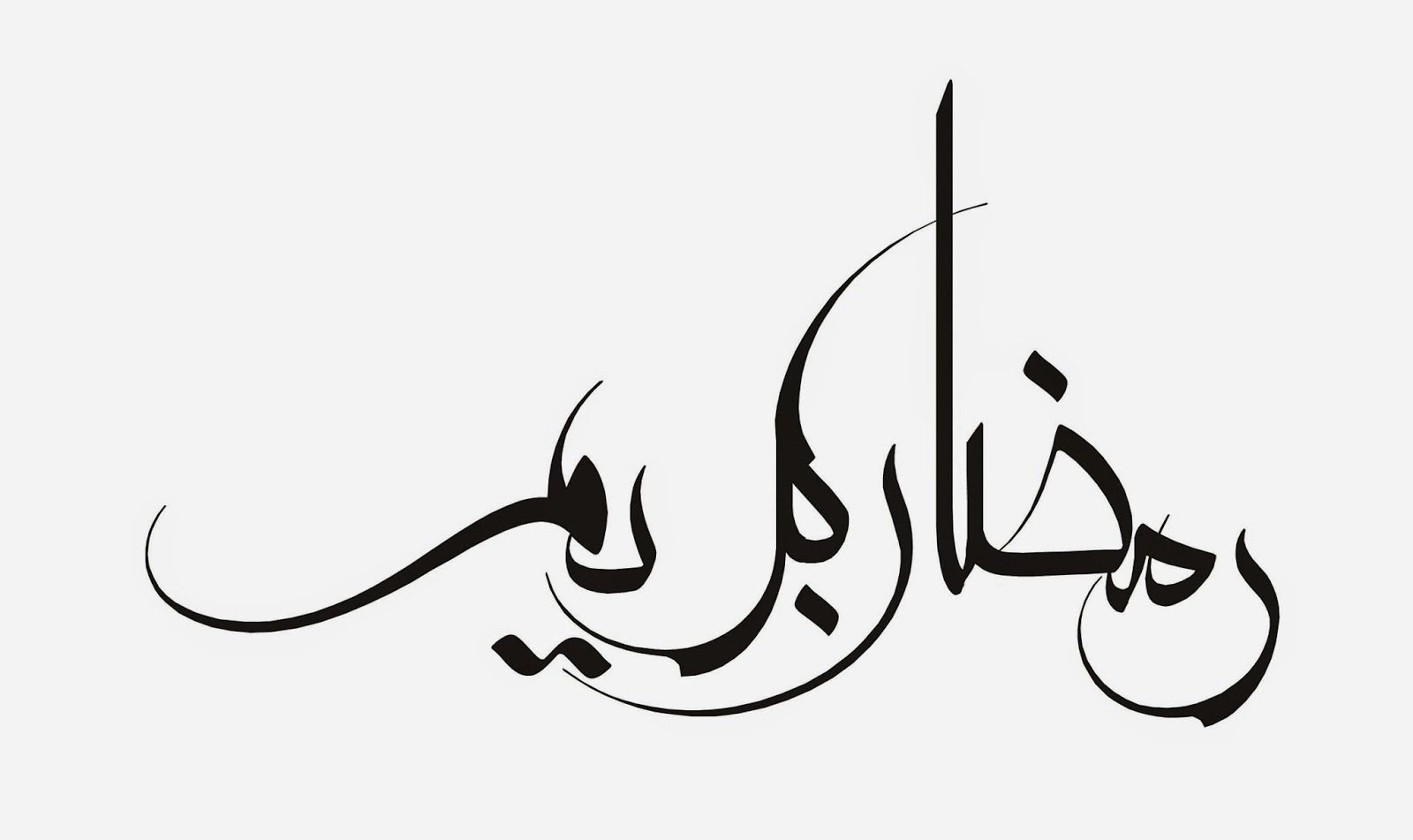Arabic calligraphy clip art graphic download Arabic calligraphy clip art - ClipartFest graphic download