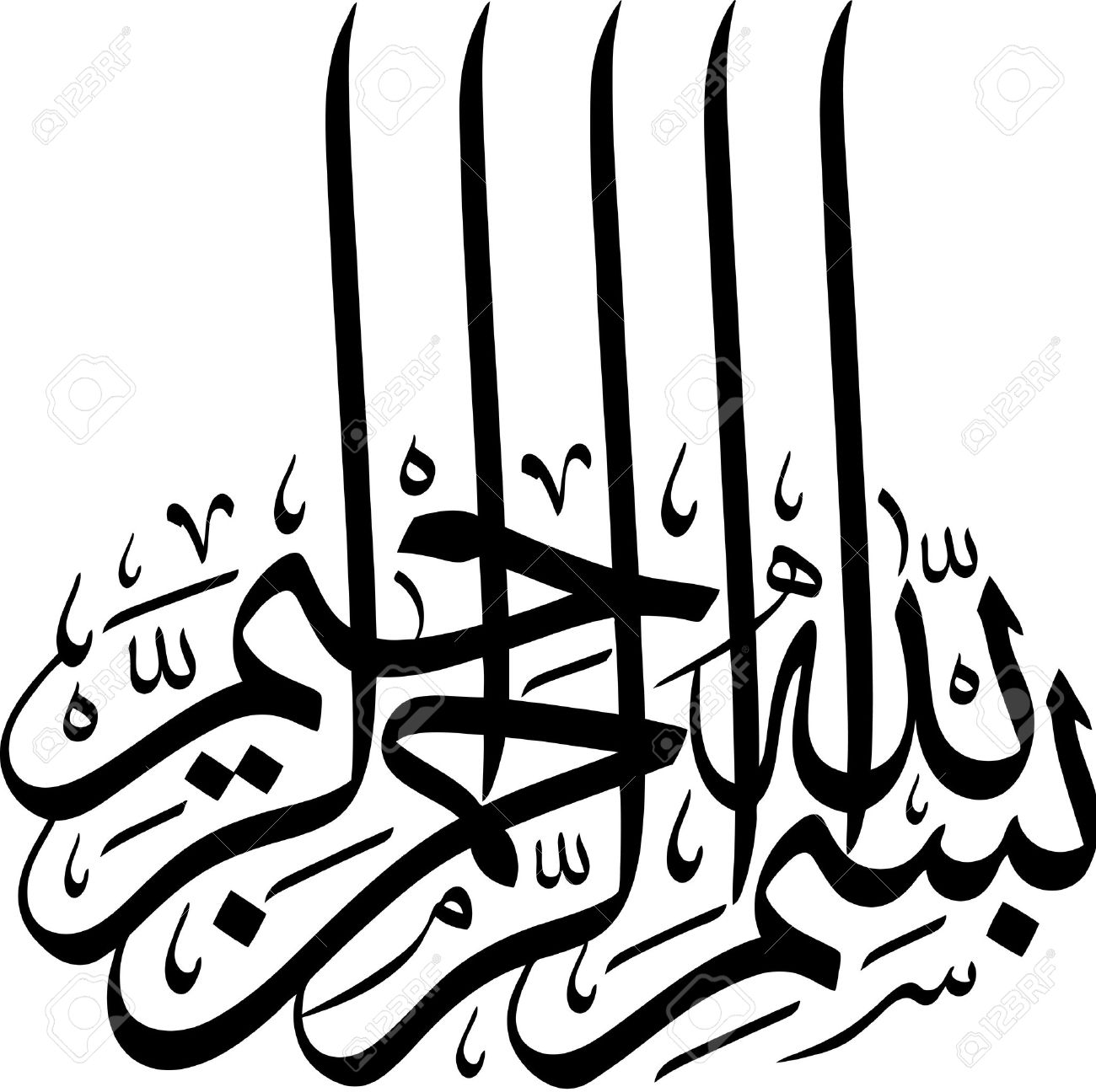 Arabic calligraphy clip art banner freeuse Arabic calligraphy clip art - ClipartFest banner freeuse
