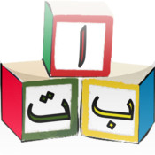 Arabic clip art image free download Arabic Clipart | Free Download Clip Art | Free Clip Art | on ... image free download