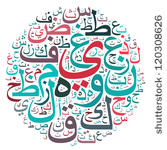 Arabic clipart. Vector images illustrations and