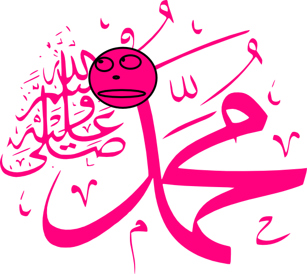 Arabic writing clipart transparent Arabic Clip Art at Clker.com - vector clip art online, royalty free ... transparent