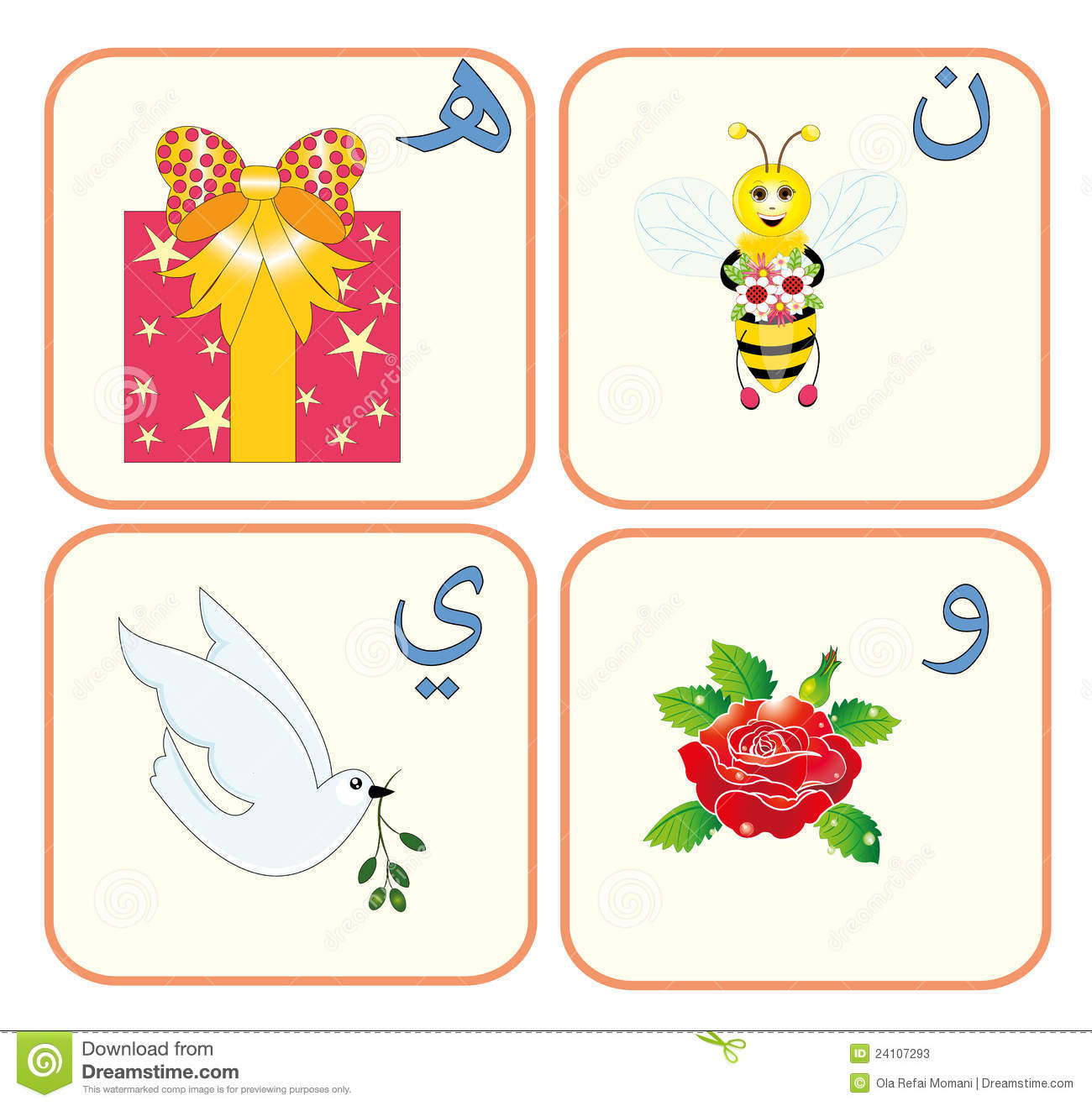 Alphabet for stock photos. Arabic clipart kids