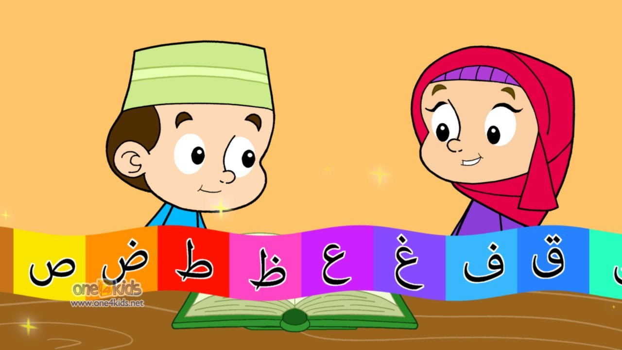 Arabic clipart kids svg royalty free 18 engaging ways to teach Arabic letters! | Little Muslim Learners svg royalty free