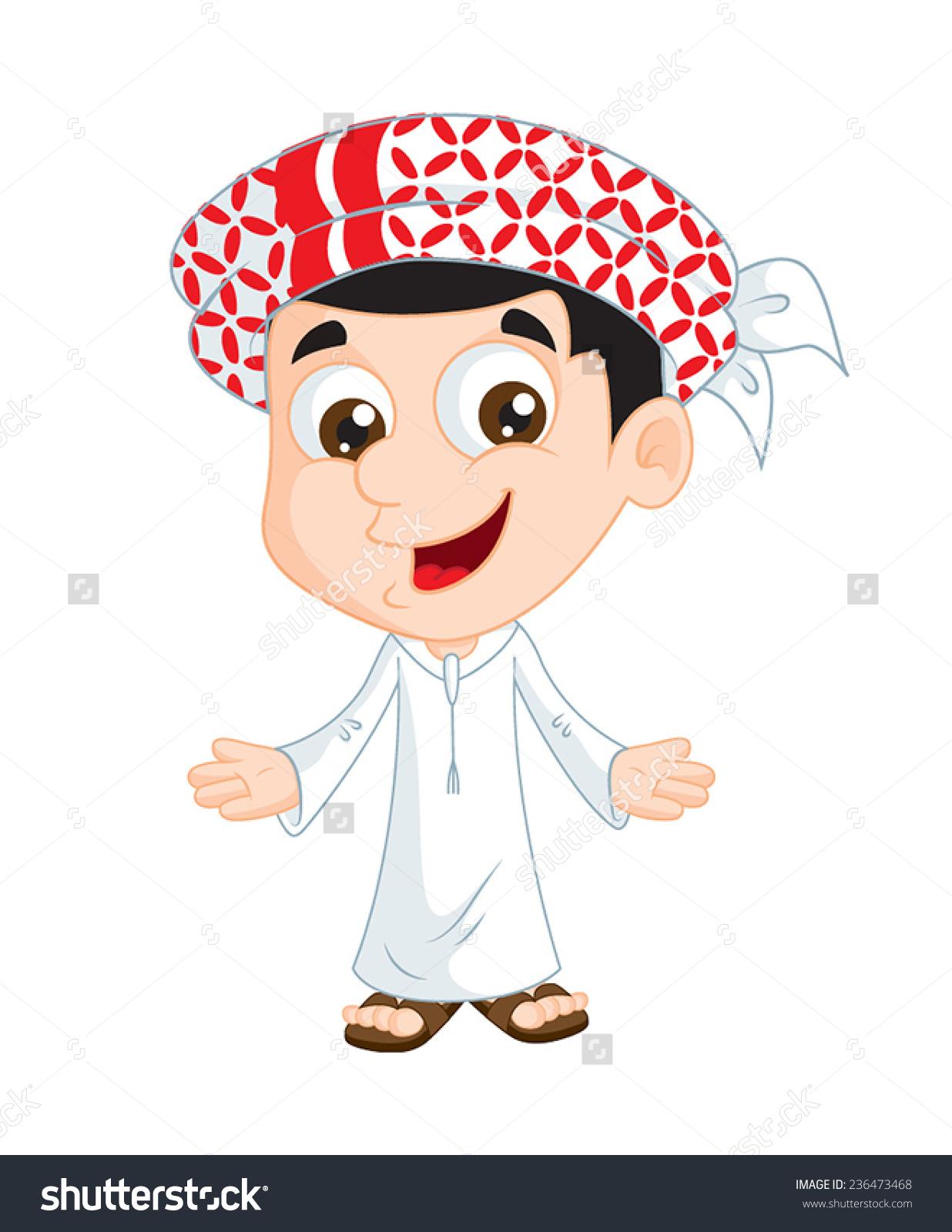 Clipartfest emirati kid illustration. Arabic clipart kids