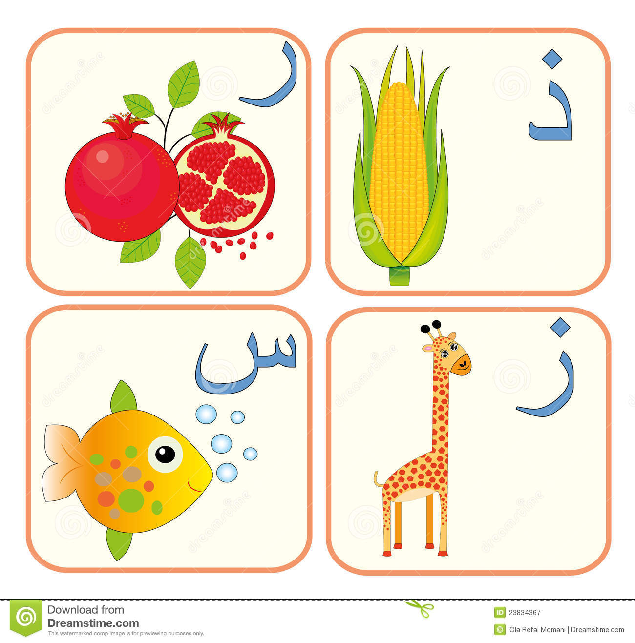 Arabic clipart kids. Alphabet for royalty free