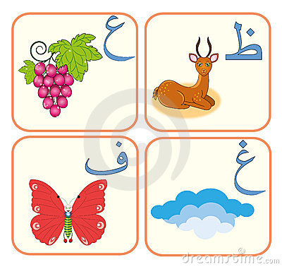 Arabic clipart kids. Alphabet for stock photography