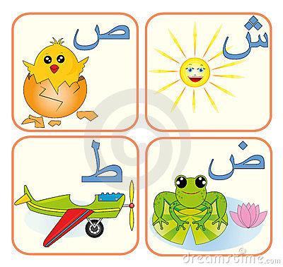 Arabic clipart kids. Alphabet for stock photos