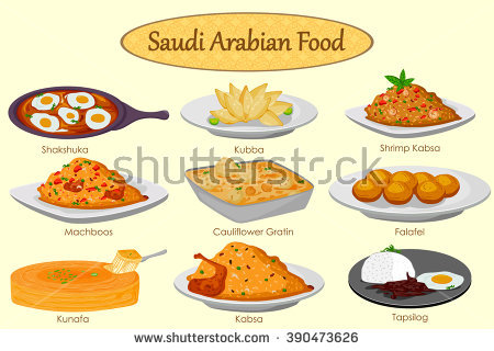 Kabsa stock images royalty. Arabic food clipart