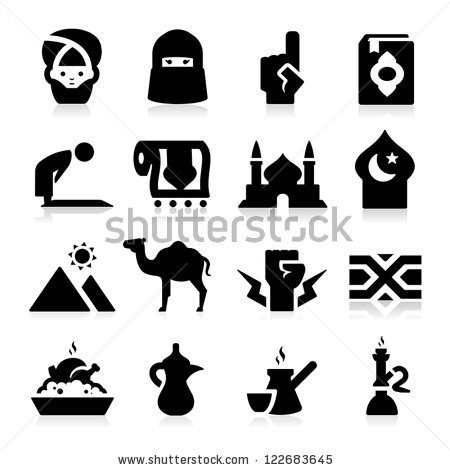 Muslim stock images royalty. Arabic food clipart