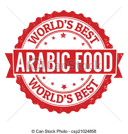 Vector of stamp grunge. Arabic food clipart