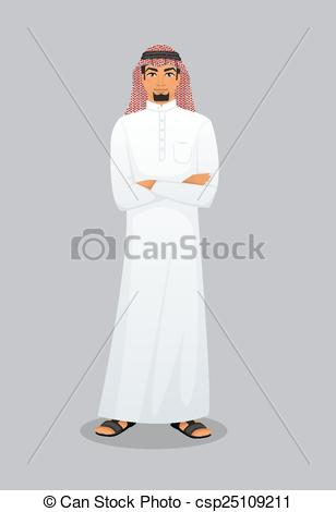Arabic man clipart image black and white library Vector Clip Art of Arabic man character image - Vector ... image black and white library