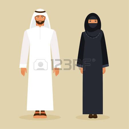 arab stock vector. Arabic man clipart