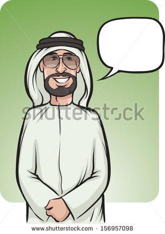 Arabic man clipart. Arab portrait stock photos