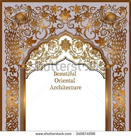Arabic temple clipart jpg transparent stock Arabic temple clipart - ClipartFest jpg transparent stock